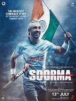 Soorma Reviews