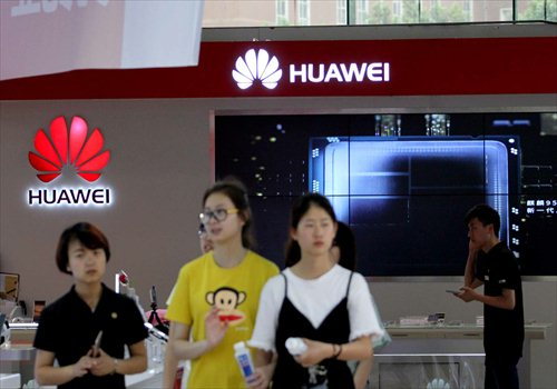 Huawei Filed New Copyright Suit Against Samsung Electronics in China