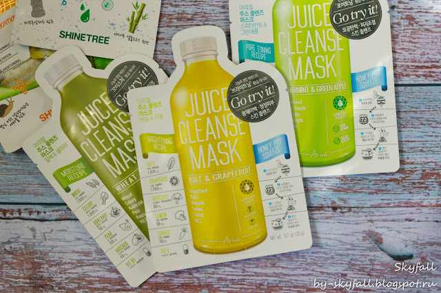 Ariul Juice Cleanse Mask, отзывы