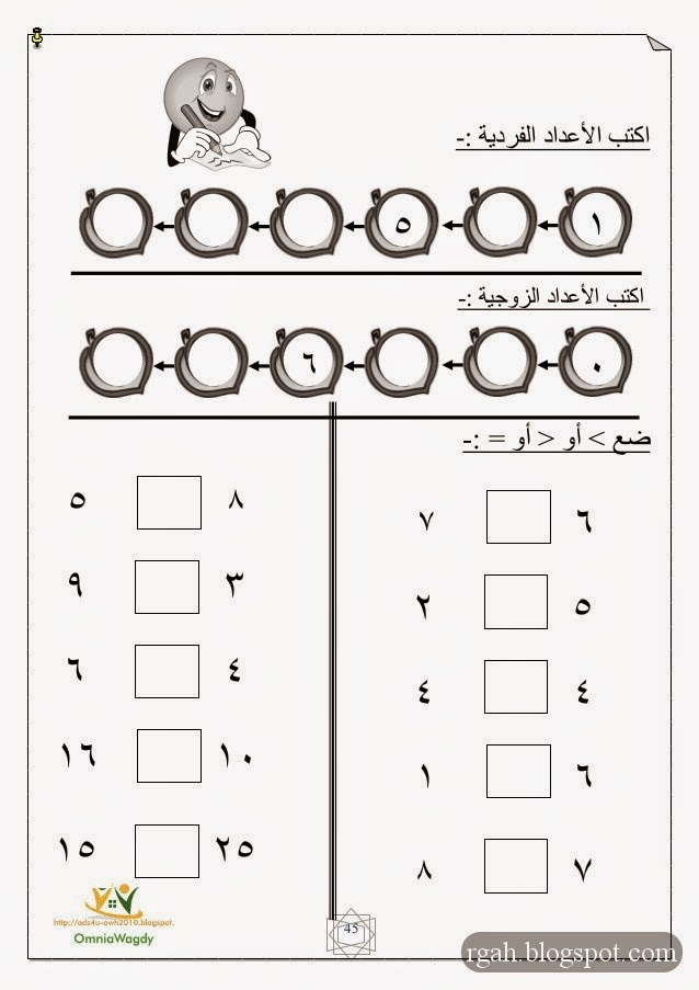 كتب حضانة pdf