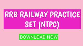 RRB NTPC MOCK TEST FREE PDF SET-3