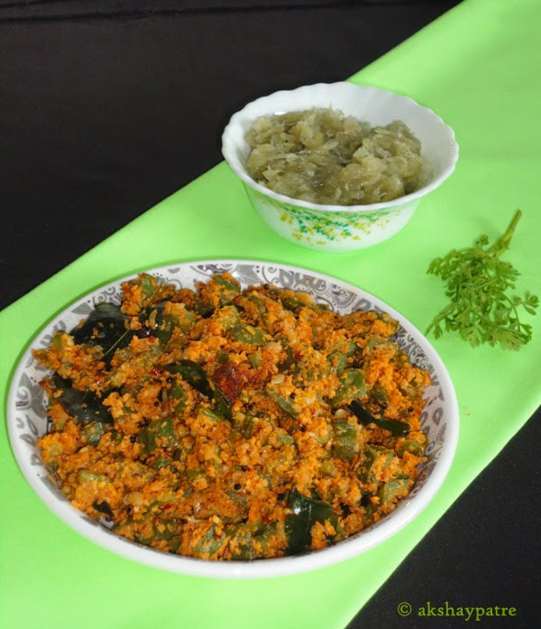 heerekayi palya in serving plate