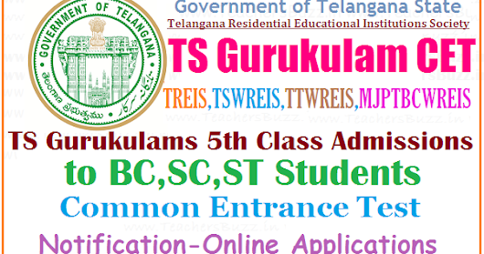 TS Gurukulam CET 2017 for 5th Class Admissions Notification | TSWREIS, TTWREIS, TREIS, TSBCWREIS Class V Common Entrance Test 2017 | Apply Online @ tgcet.cgg.gov.in