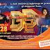 ZEE TAMIL'S DANCE JODI DANCE SEASON 2 AUDITIONS KICK-OFF