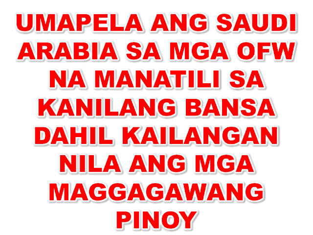 A talk between Philippine Labor Secretary Silvestre bello III and Al Haqabani has taken place and focused on resolving the problems of stranded Overseas Filipino Workers (OFWs).During the talk,Bello informed Al Haqabani thet the Philippine President  Rodrigo Duterte wants to visit KSA as soon as possible to personally thank the Custodian of the Two Holy Mosques King Salman for extending help for the distressed OFWs.