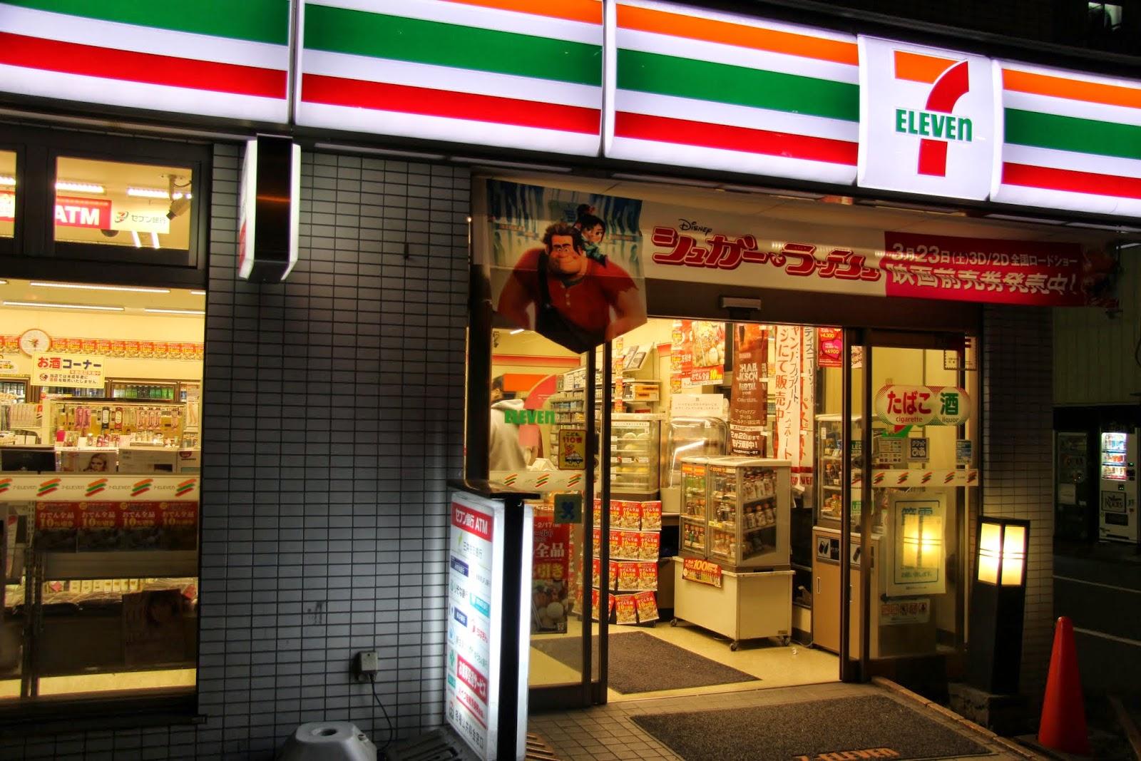 Why i like japanese konbini