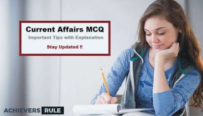 Daily Current Affairs MCQ- 14th July 2017