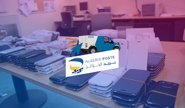 كيف تجد مكان منتجاتك في الجزائر ! طريقة تواصل مع الجمارك الجزائرية إذا إحتجزو منتجاتك