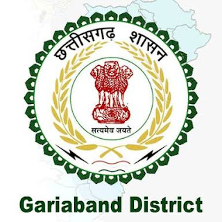 Collector Office Gariaband Recruitment 2018-19 Application Form Download