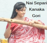 nai separi kanaka gori actress song