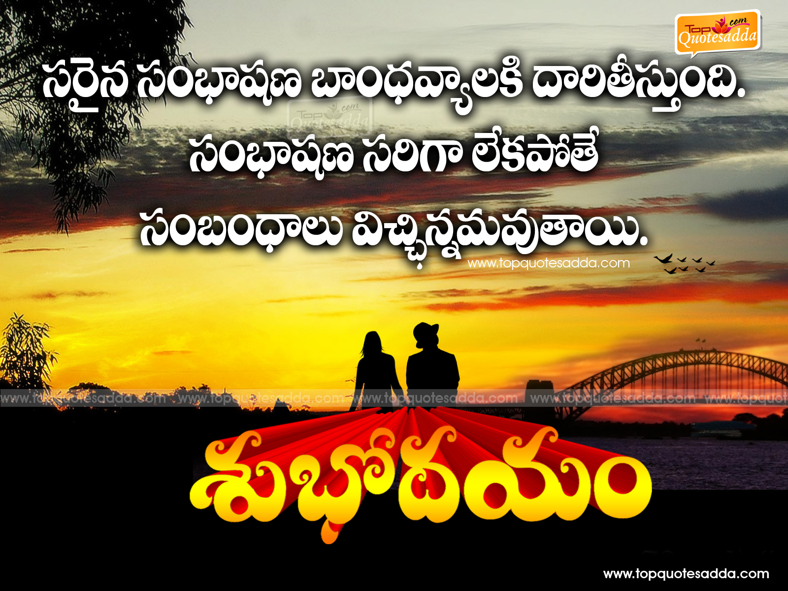 Best Saying Telugu Good Morning Quotes Hd Wallpapers For Facebook