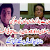 For many years, millions of heartbreaking patients are very sad news about famous Muslim actress Qader Khan.
