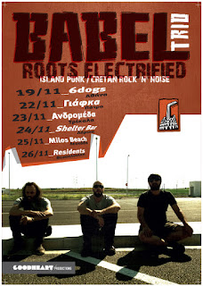 Babel Trio poster_tour