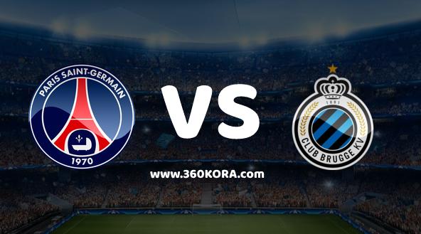 مشاهدة مباراة باريس سان جيرمان وكلوب بروج بث مباشر
