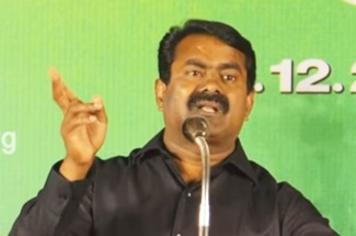 Seeman Speech | Ninaivup PothuKoottam