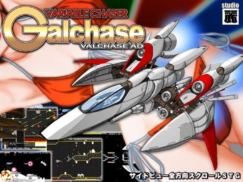 Variable Chaser Galchase Free torrent