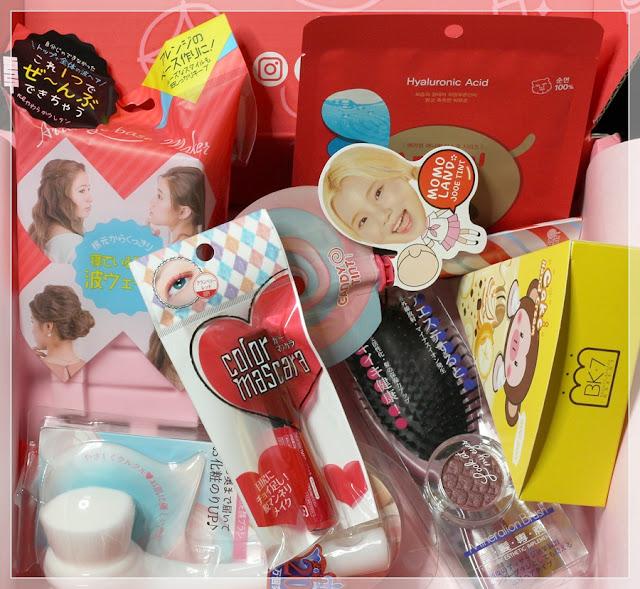 Japoński beauty box No make no life - edycja marzec 2019