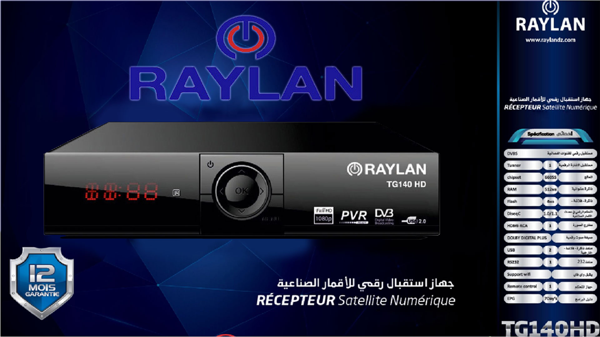 Download Software Raylan TG140 HD New Update Firmware Receiver