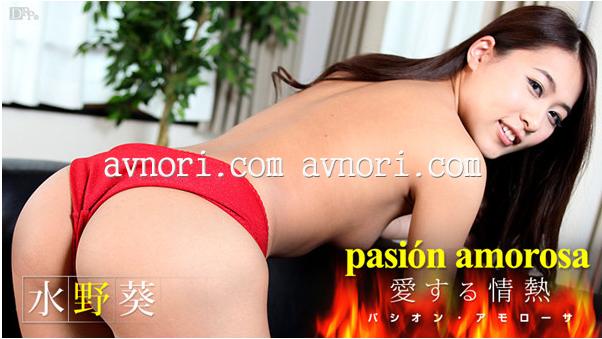 Bokep Online Caribbean Aoi Mizuno