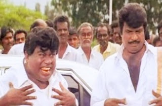 Goundamani Senthil Comedy | Goundamani Senthil Full Comedy Collection | Sarath Kumar | Manorama