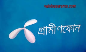 gp sim offer internet offer আড়াইশো mb internet package 250 mb internet package 31 tk recharge offer grameenphone recharge offer grameenphone mb kinar code mb check code