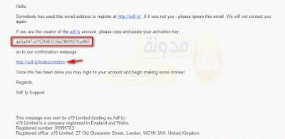 موقع adf.ly الشركة الأولى مجال confirm registration adfly 1.png