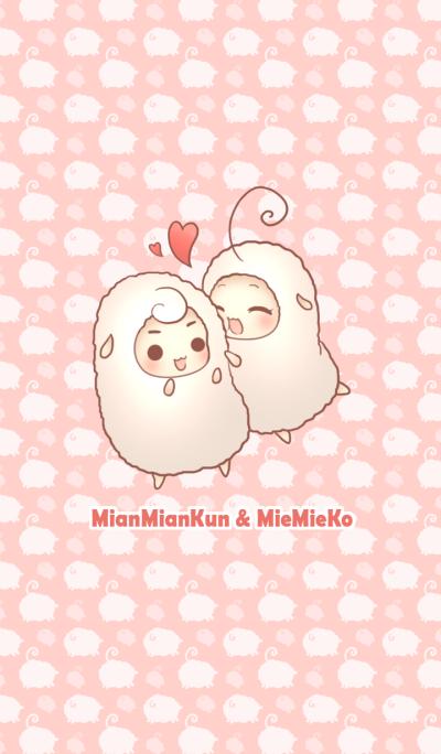 MianMianKun & MieMieKo