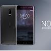 Apa Saja Kelebihan dan Kekurangan Nokia 6 ? Cari Tahu Disini