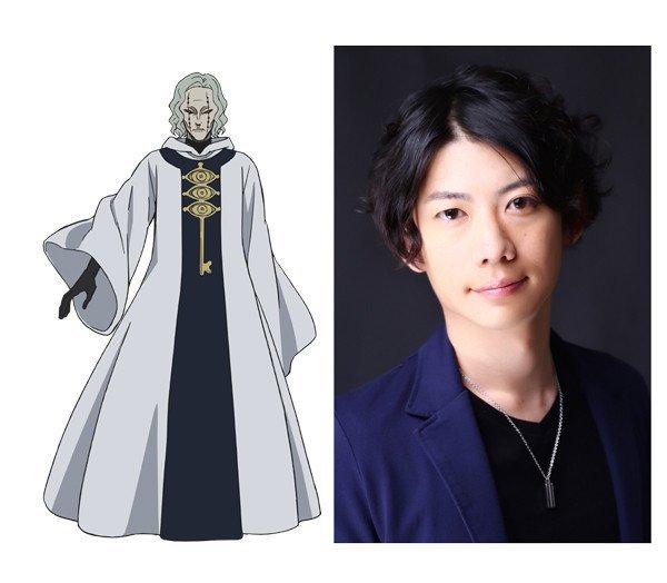 Daiki Hamano como Valtos