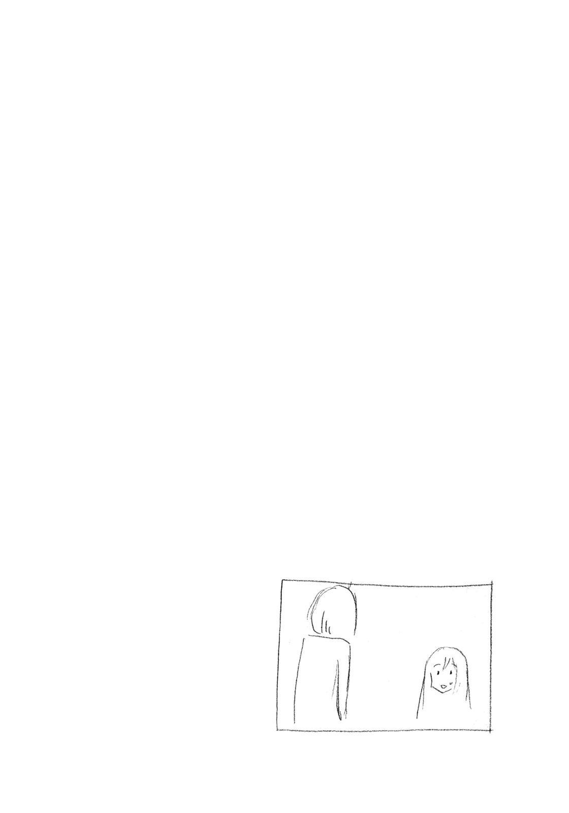 Minami-ke - Chapter 248