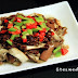 Steamed Eggplant Salad With Soy Bean Paste Recipe