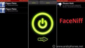 تحميل تطبيق faceniff apk لاختراق حسابات فيسبوك على الشبكة