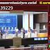Thailand Lottery Result 16 April 2018 Live Online