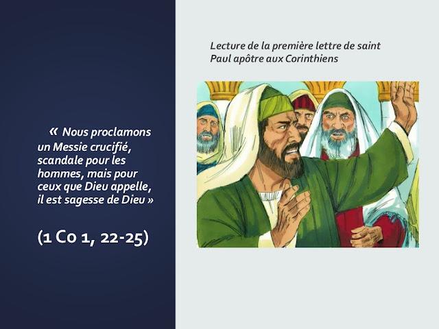 """Lettre de Paul : Diaporama """"Jésus est sagesse de Dieu"""""""