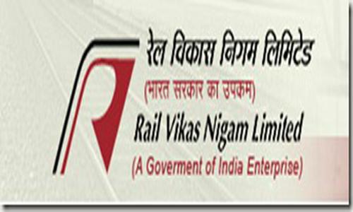 RVNL Recruitment 2016-17