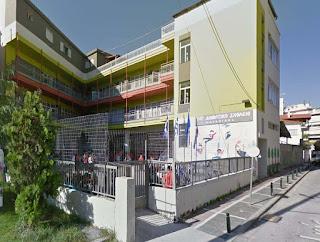 14ο Δημοτικό Σχολείο Κατερίνης - Άσκηση ετοιμότητας για σεισμό.