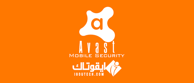 Avast Mobile Security Antivirus Premium IGOUTECH