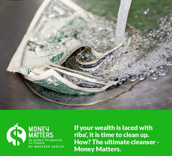 Islamic-Quotes-Money-Halal-Islamic-Banking
