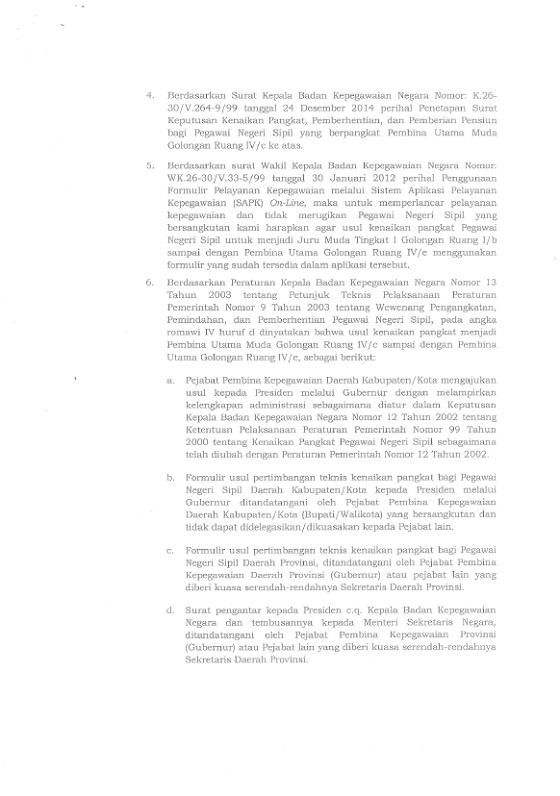 Surat BKN Batas Waktu Penerimaan Usul Kenaikan Pangkat PNS Periode 1 April 2018 dan 1 Oktober 2018
