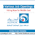 Various Job Opening at ADNOC Distribution - UAE