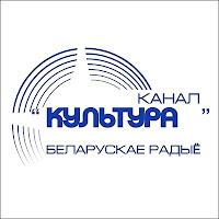 Kanal Kultura  - Радио Канал Культура Минск 102.9 FM