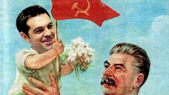 Ελληνισμός , κομμουνισμός, δυο έννοιες εντελώς αντίθετοι και ασυμβίβαστοι