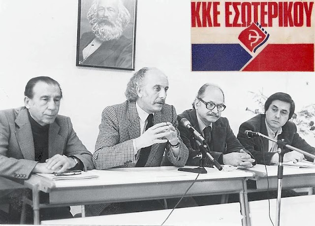 Η ιστορία της Ελεύθερης Ραδιοφωνίας των 80ς στην Ελλάδα