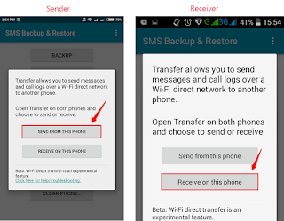 How to Transfer Call Logs & SMS from One Android Phone to Other,call log transfer in android phone,message transfer from one phone to other phone,sms transfer,contact transfer,send call loge,share call log,contact sharing,sms sharing,how to share,how to send,how to transfer,call log transfer between android phone,old phone to new phone,data transfer between android phone,transfer and restore,restore call log & sms,transfer all data,transfer contact dial call Transfer Call Logs & SMS between android phone (SMS backup & Restore)  Click here for more detail..