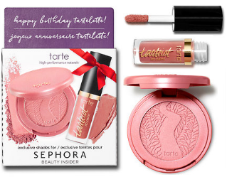 Gift SEPHORA Birth Day Set FREE TARTE Blush PAAARTY Lipgloss BIRTHDAY SUIT Matte Lip Paint Lipstick Nude