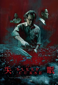 Watch The Sleep Curse Online Free in HD