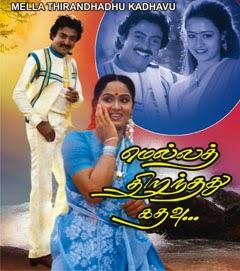 mella thirantha kathavu songs