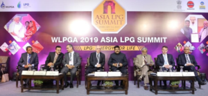 एशिया एलपीजी शिखर सम्मेलन -2019 का आयोजन