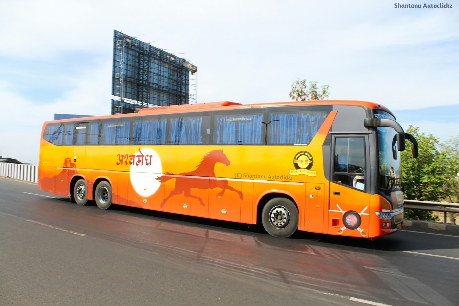 Shantanu Autoclickz Collection Of Newly Introduced Msrtc