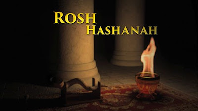 rosh hashanah 2016,rosh hashanah dates,rosh hashanah celebration ideas,when is rosh hashanah 2016,what day is rosh hashanah,how to celebrate rosh hashanah